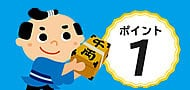 https://www.cncm.ne.jp/files/libs/614/201903261340336562.jpg