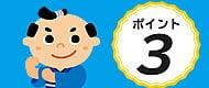 https://www.cncm.ne.jp/files/libs/615/201903261340345349.jpg