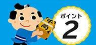 https://www.cncm.ne.jp/files/libs/616/201903261340356113.jpg